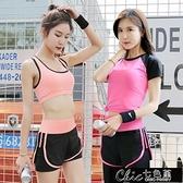 運動套裝運動套裝女休閒兩件套秋季短袖健身房跑步寬鬆速乾健身瑜伽服【全館免運】