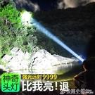 LED頭燈強光充電超亮感應疝氣頭戴式戶外手電筒藍黃光夜釣魚礦燈 秋季新品