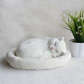公仔 布偶玩偶假會呼吸的小貓咪毛絨玩具仿真模型可愛貓貓動物擺件 - 雙十二交換禮物