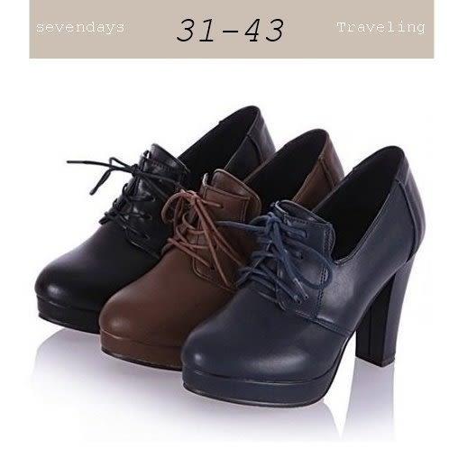 大尺碼女鞋小尺碼女鞋秋冬復古時尚綁帶舒適裸靴踝靴中跟靴子短靴粗跟藍色(31-43)