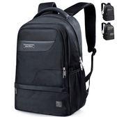韓版雙肩後背包 防水男女書包 可放15吋筆電【非凡上品】c71