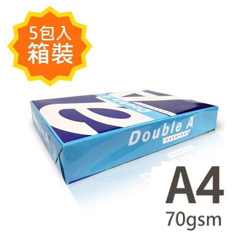 Double A A4 70gsm 雷射噴墨白色影印紙500張入 X 5包入箱裝