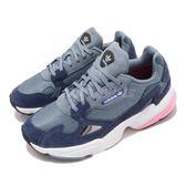 adidas 復古慢跑鞋 Falcon W 深藍 藍 白 粉紅 女鞋 老爹鞋 【PUMP306】 D96699