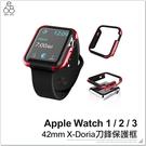 Apple Watch 1 2 3 42mm 刀鋒 X-Doria 邊框 鋁合金 保護殼 保護套 手錶邊框