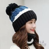 帽子女秋冬季韓版加厚針織保暖帽圍脖防風冬天騎車護耳毛線帽百搭 衣櫥秘密