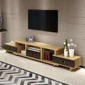 電視櫃簡約現代客廳電視櫃可伸縮大小戶型電視櫃茶幾組合套裝地櫃igo 美芭
