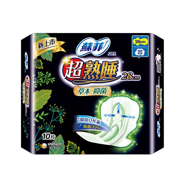 蘇菲超熟睡草本抑菌棉柔28CM衛生棉【康是美】