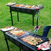 野外燒烤架戶外特大號碳烤爐家用木炭加厚庭院全套 JH663【夢幻家居】