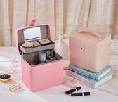 化妝包收納包多功能大容量化妝品手提收納盒