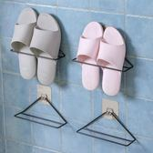 浴室拖鞋架壁掛衛生間門后鞋架小鞋架免打孔宿舍廁所鞋子收納神器·樂享生活館liv