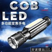 沃爾森LED超亮迷你可充電戶外家用超小袖珍微型多功能強光手電筒