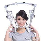 頸椎牽引器肩家用瓏抬頭便攜式固定支架龍抬頭頸椎牽引器 igo卡洛琳