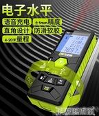 80米激光測距儀高精度紅外線測量儀手持距離量房儀電子尺激光尺 DF 交換禮物