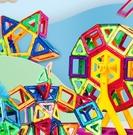 磁力片積木兒童純磁鐵吸鐵石