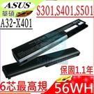 ASUS S301,S401,S501 電池(最高規)-華碩 A32-X401,S301A,S301U,S401A,S401U,S501A,S501U,S501E