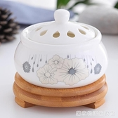香薰爐定時調溫插電子爐陶瓷木粉精油燈客廳臥室家用養生美容院