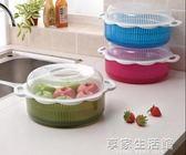 水果盤客廳創意家用洗菜籃子瀝水籃洗菜盆塑料歐式家用多功能果籃·享家生活館