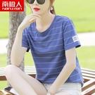 2件】夏季純棉短袖t恤女裝2021年新款夏裝寬鬆半袖條紋上衣ins潮【快速出貨】
