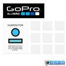 【免運費】 GoPro AHDAF-302 防霧片 可使用四次 可重複使用【台閔公司貨】