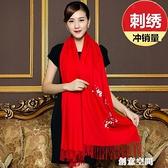 羊絨圍巾女士春秋冬季穿搭大紅色刺繡花百搭外搭中國紅披肩女兩用 創意新品