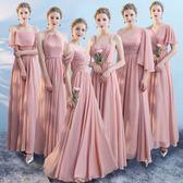 中大尺碼 伴娘禮服 女新款夏季長款伴娘團姐妹婚禮晚禮服 LR2127【Pink  】
