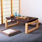 茶几 定制樂樸簡約榻榻米茶拼色實木幾陽台飄窗小茶几實木和室幾桌