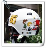 林森~雪帽,史奴比安全帽,K825,#4/白,附抗UV-PC安全鏡片