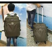 可背可提可拉可推拉桿包雙肩背包牛津布旅行袋萬向輪20寸軟箱WY 【快速出貨】