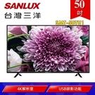 【SANLUX 台灣三洋】50型4K液晶...