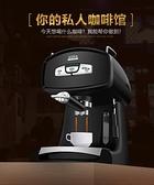 咖啡機 Eupa燦坤1826B4意式咖啡機加壓家用小型商用全半自動蒸汽式打奶泡 LX 美物居家 免運