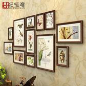 美式復古照片墻相框墻客廳餐廳創意組合掛墻沙發背景墻一面相片墻 igo  CY潮流站
