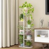 花架子多層室內特價家用陽台置物架鐵藝客廳省空間花盆落地式綠蘿 米娜小鋪