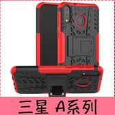 【萌萌噠】三星 Galaxy A20 A30s A50 A70 輪胎紋矽膠套 軟殼 全包帶支架 二合一組合款 手機殼