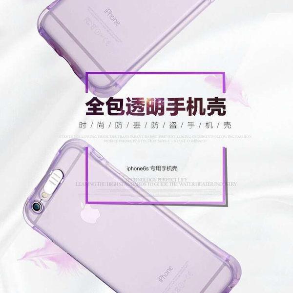 【SZ】iPhone X手機殼 來電閃 手機殼iPhone7/8 超薄 發光 閃爍 保護套 保護殼 4.7 5.5 小蠻腰 防摔 手機殼