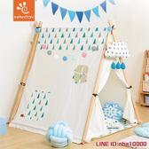 兒童帳篷Infanton兒童帳篷室內游戲屋女孩公主房兒童房裝飾禮品寶寶讀書角 MKS摩可美家