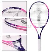 網球拍 單人初學者訓練套裝學生新手雙人雙打YYP 俏女孩