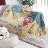 客廳軟地毯全蓋沙發毯巾美式鄉村世界地圖線毯子掛毯防塵罩套七夕節下殺89折