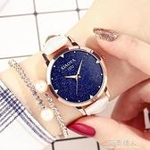女士手錶防水時尚新款潮流學生韓版簡約休閒大氣夜光皮帶女錶  【全館免運】