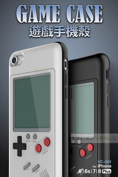 GAME BOY 電玩手機殼 iPhone 6 6s 7 8 Plus 手機套 保護殼 生日禮物 交換禮物