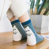 襪子女棉襪春夏款卡通中筒襪女襪個性條紋