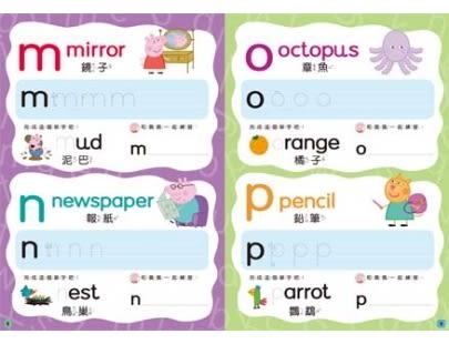 粉紅豬小妹 運筆擦擦書:字母ABC PG019B 根華 (購潮8) 佩佩豬