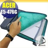 【Ezstick】ACER E5-476 E5-476G 14吋寬 多功能時尚電腦防震內膽包
