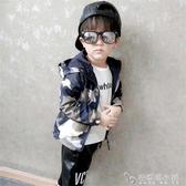 男童外套薄款兒童韓版春裝男小童 秋季5風衣寶寶沖鋒衣1-3-8歲 安妮塔小舖
