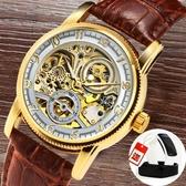男錶皮帶時尚鏤空機械錶手錶男 免運