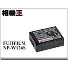 Fujifilm NP-W126S 原廠電池〔X-T3、X-T2、X-Pro2 X-H1 X100F 適用〕公司貨