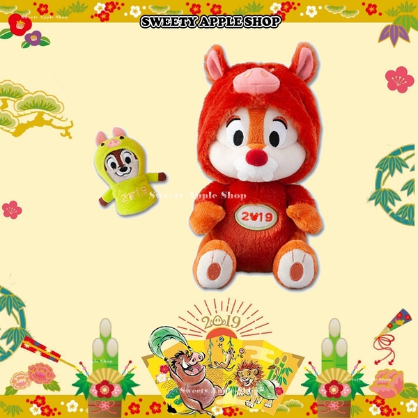 (現貨&樂園實拍圖)   東京迪士尼 新年限定 奇奇蒂蒂 亥年 (豬年)干支 蒂蒂 玩偶娃娃