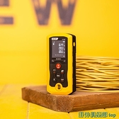 測距儀 得力手持式激光測距儀室內測量儀高精度電子尺紅外線量房儀器尺子 快速出貨