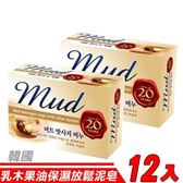 【12入超值組】韓國 MKH無窮花-乳木果油保濕SPA放鬆泥皂 100g
