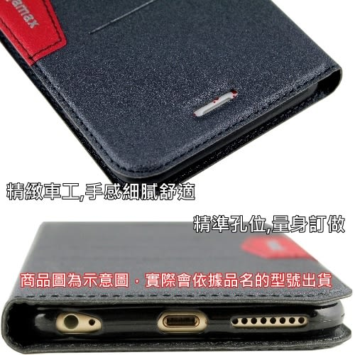 超完美系列 ASUS ZenFone 3 Laser (ZC551KL) 可立式隱磁皮套