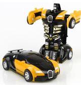 兒童節禮物變形玩具金剛5 兒童男孩大黃蜂一鍵慣性撞擊PK汽車機器人非遙控